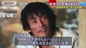 元うたのお兄さん・横山だいすけが民放初登場 いきなり契約内容聞かれ「大丈夫ですか?」