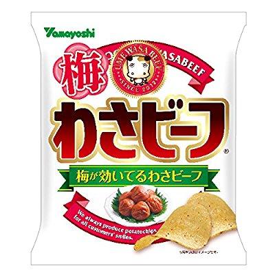 スナック菓子総選挙