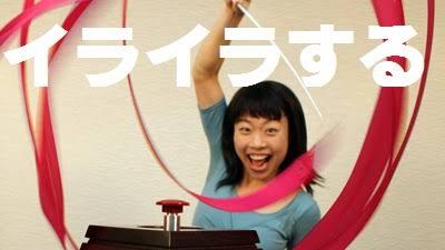 野村周平『サクラダリセット』続編拒否? 興収「300億円超えたらやる」