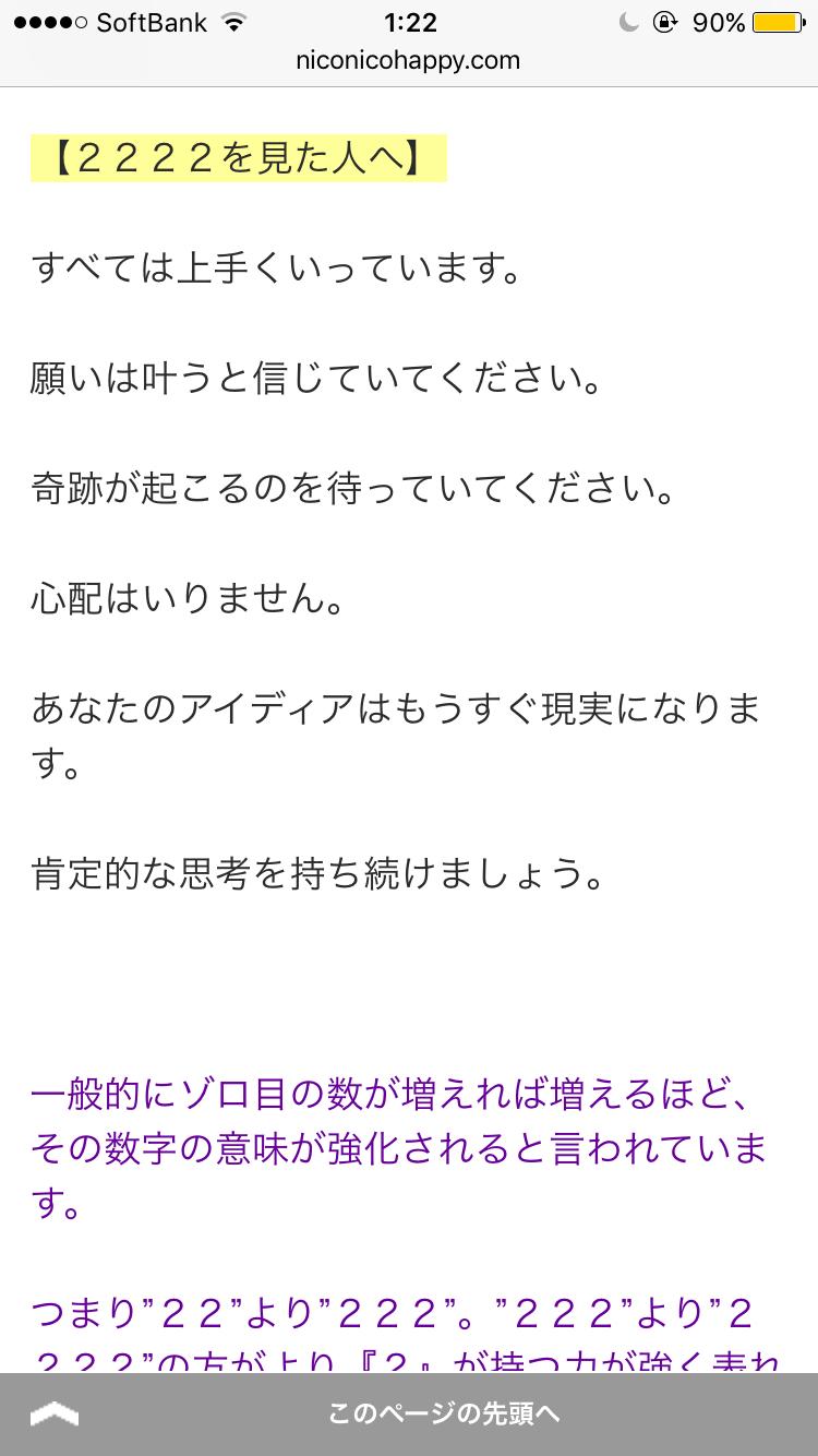 今月の雑談トピ【2017年5月】