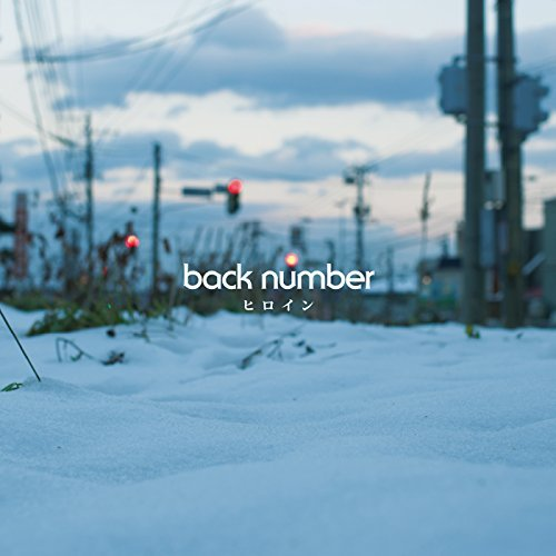 back number好きな人語ろう!
