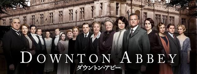 【実況】ダウントン・アビー シーズン6 第1話
