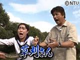 """草刈正雄が芸歴47年で""""初""""の写真集 「真田丸」の名シーンも 小僧、これがダンディズムだ!"""