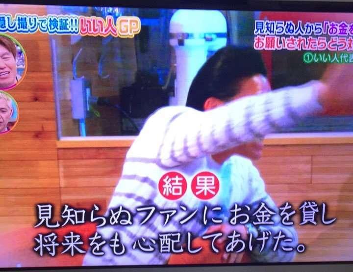 """みやぞんの""""ミヤゾンちえみ With B""""に反響"""
