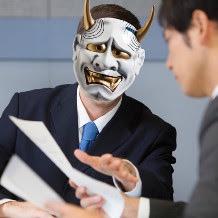 職場にいる精神疾患の人との付き合いかた