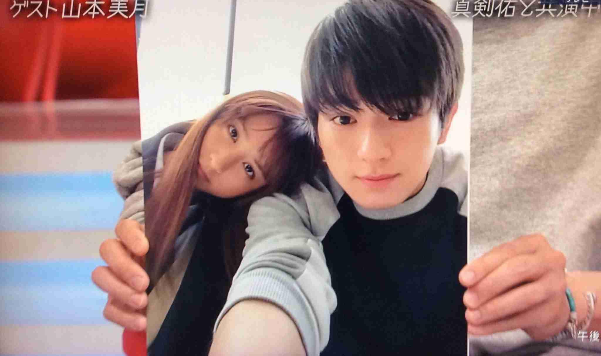 山本美月、大学時代に初彼氏「すごい幸せでした」交際を告白