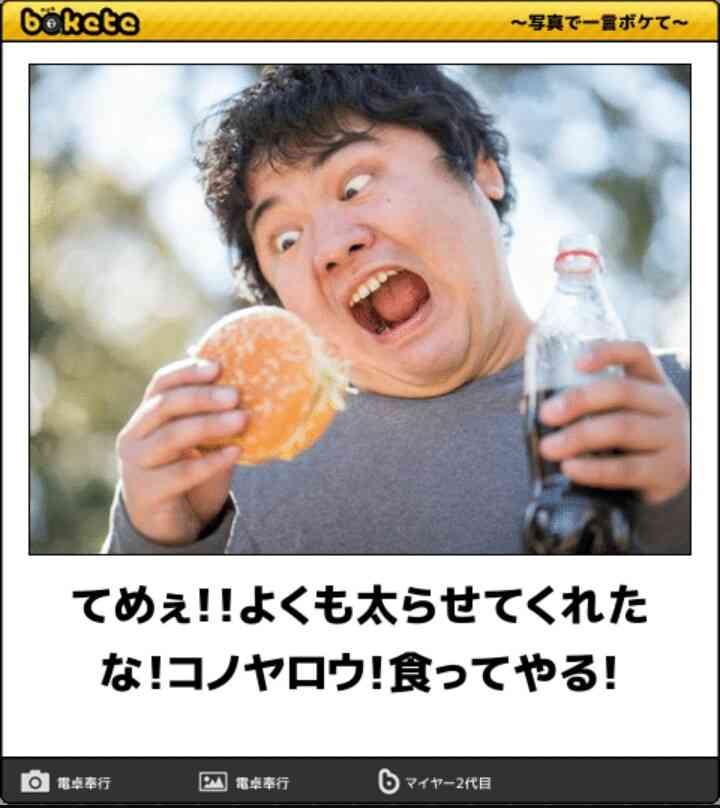 【ダイエット】よく聞く言い訳
