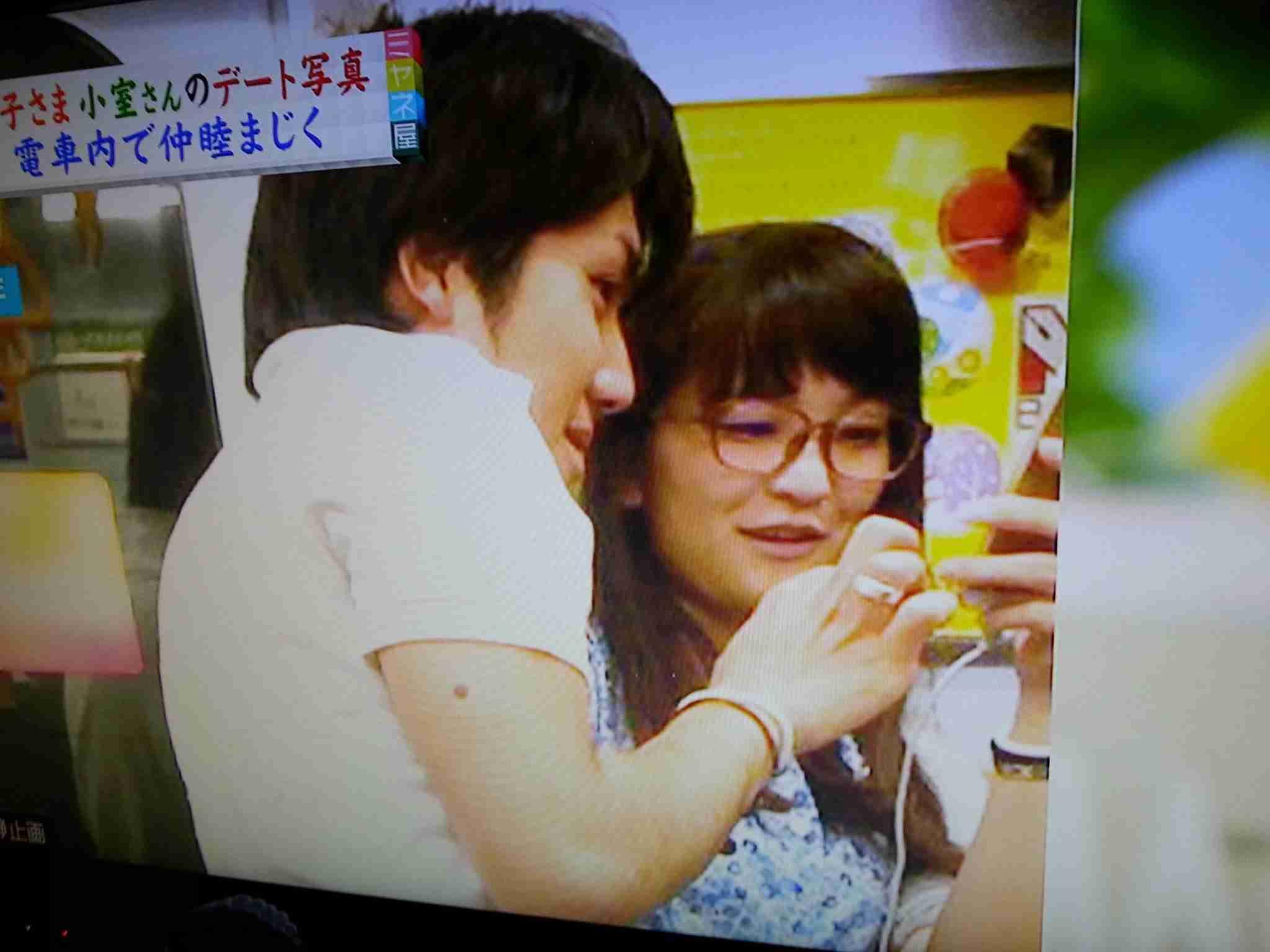 眞子さまと婚約へ 小室圭さんが会見「時期が参りましたら…」