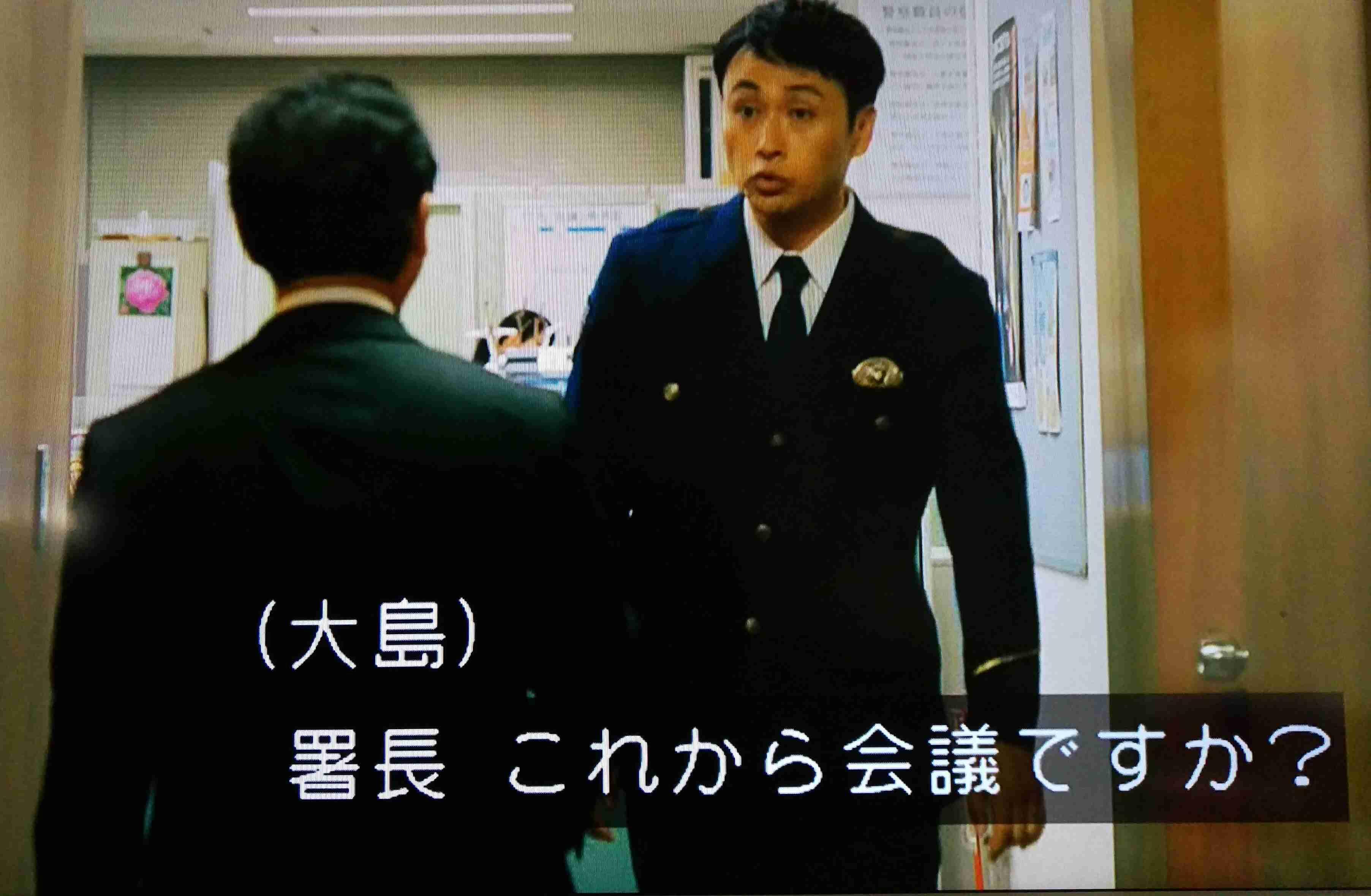 【実況・感想】小さな巨人 第7話