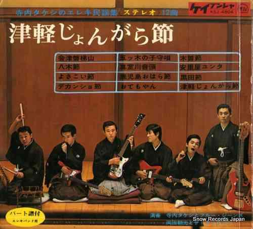 和楽器バンドについて語りましょう