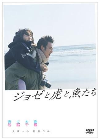 池脇千鶴、14年ぶり民放連ドラレギュラー 長瀬智也と初共演