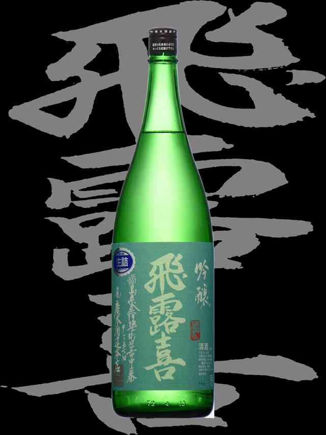 【画像】美味しそうなお酒
