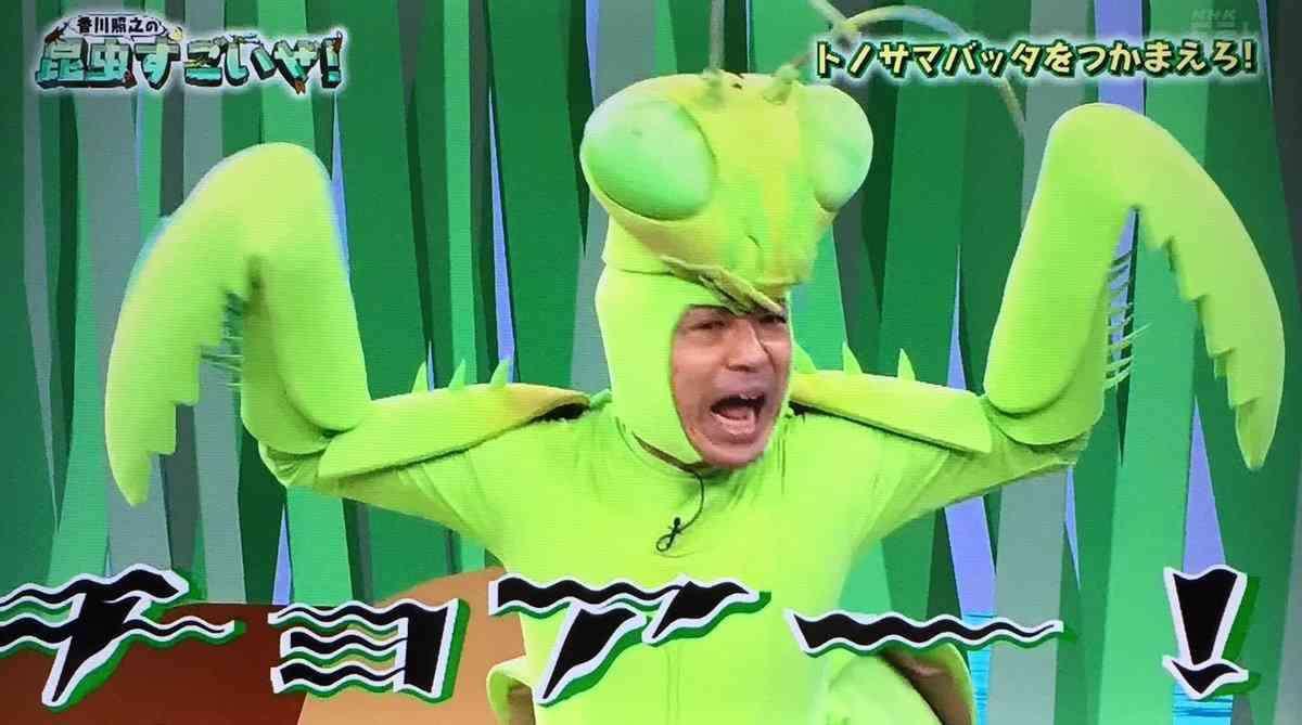 【実況・感想】小さな巨人 第6話
