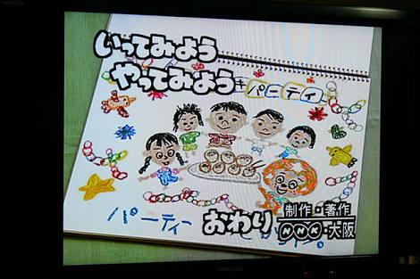 今の小学生は知らない「年代別NHKのキャラ集」が話題に