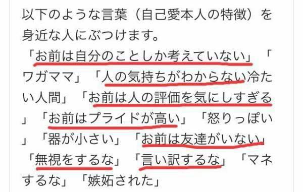 [実況・感想]  好きか嫌いか言う時間【1億総クレーマー社会に日本一のクレーマー坂上忍が喝!】