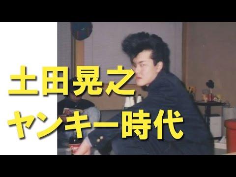 土田晃之 ココリコ・田中直樹の離婚に対する世間の反応に「何を知ってんだよ」