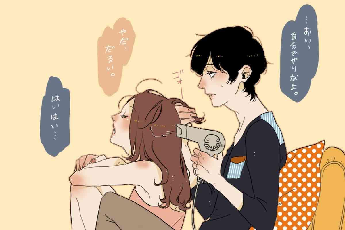 髪の毛を乾かすのがめんどくさい