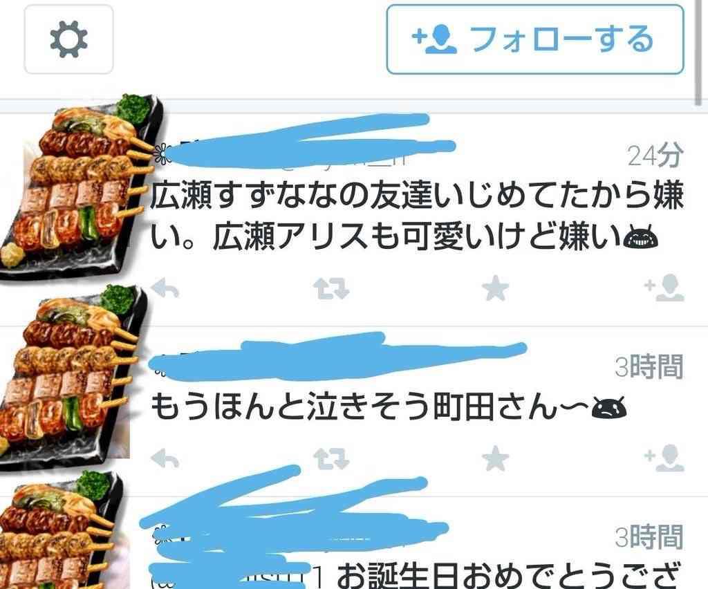 土屋太鳳 広瀬すずと食事デート、仲良し2ショット公開が大反響