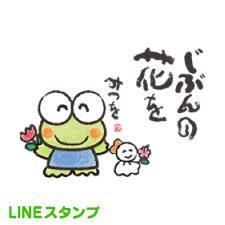 中盤戦突入!「2017年 サンリオキャラクター大賞」中間順位発表