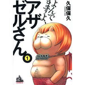 関西弁のキャラクターを語るトピ。