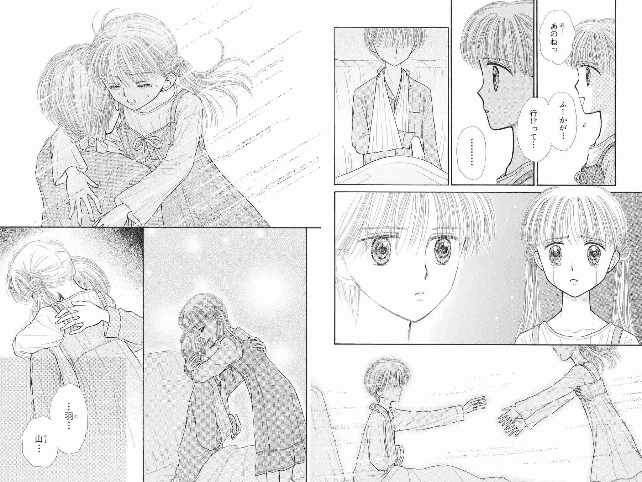 【漫画】『こどものおもちゃ』読んでた人!