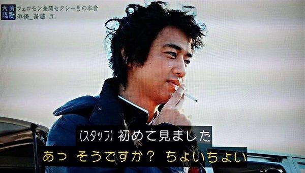 ワイルド系イケメンが大好きな人〜!
