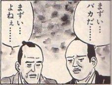 詐欺電話、警官が代わったのに…銀行員名乗られ気づかず 大阪府警
