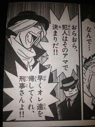 名探偵コナンのキャラになりきって会話するトピ