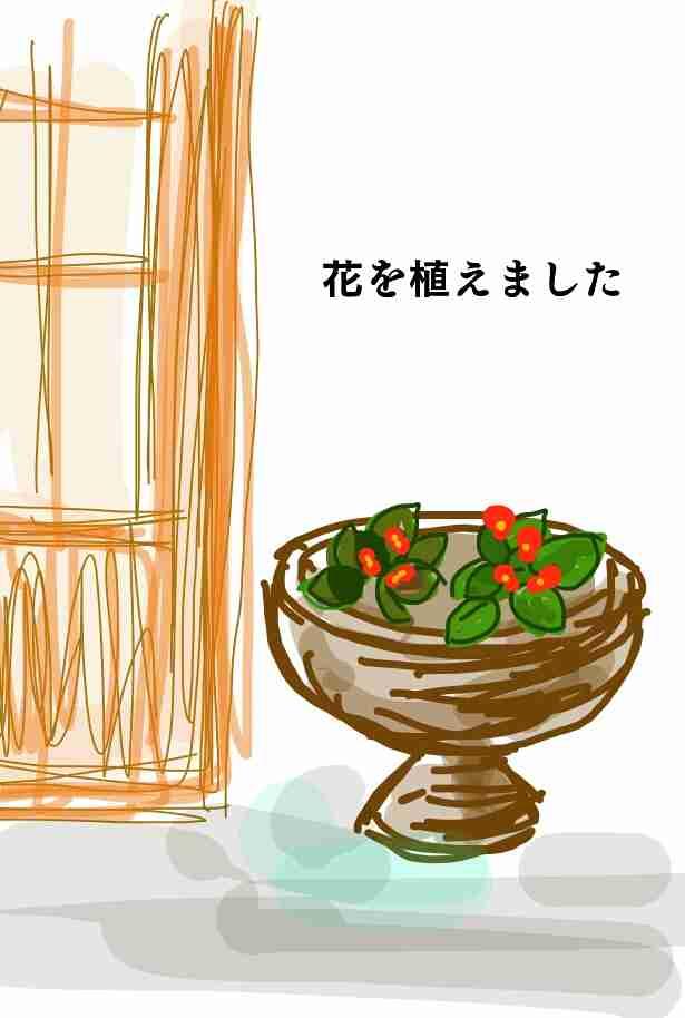 ゴールデンウィーク絵日記