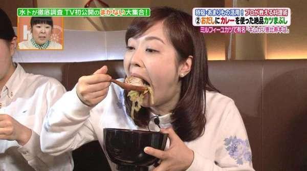 水ト麻美アナが悩み告白「引くぐらい傷ついてる。耐えられない」