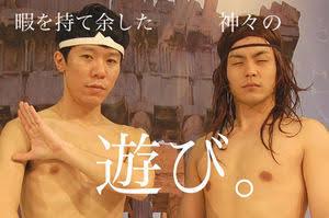 広島カープ・鈴木誠也の「神ってる夜遊び」、路上で美女の胸を…
