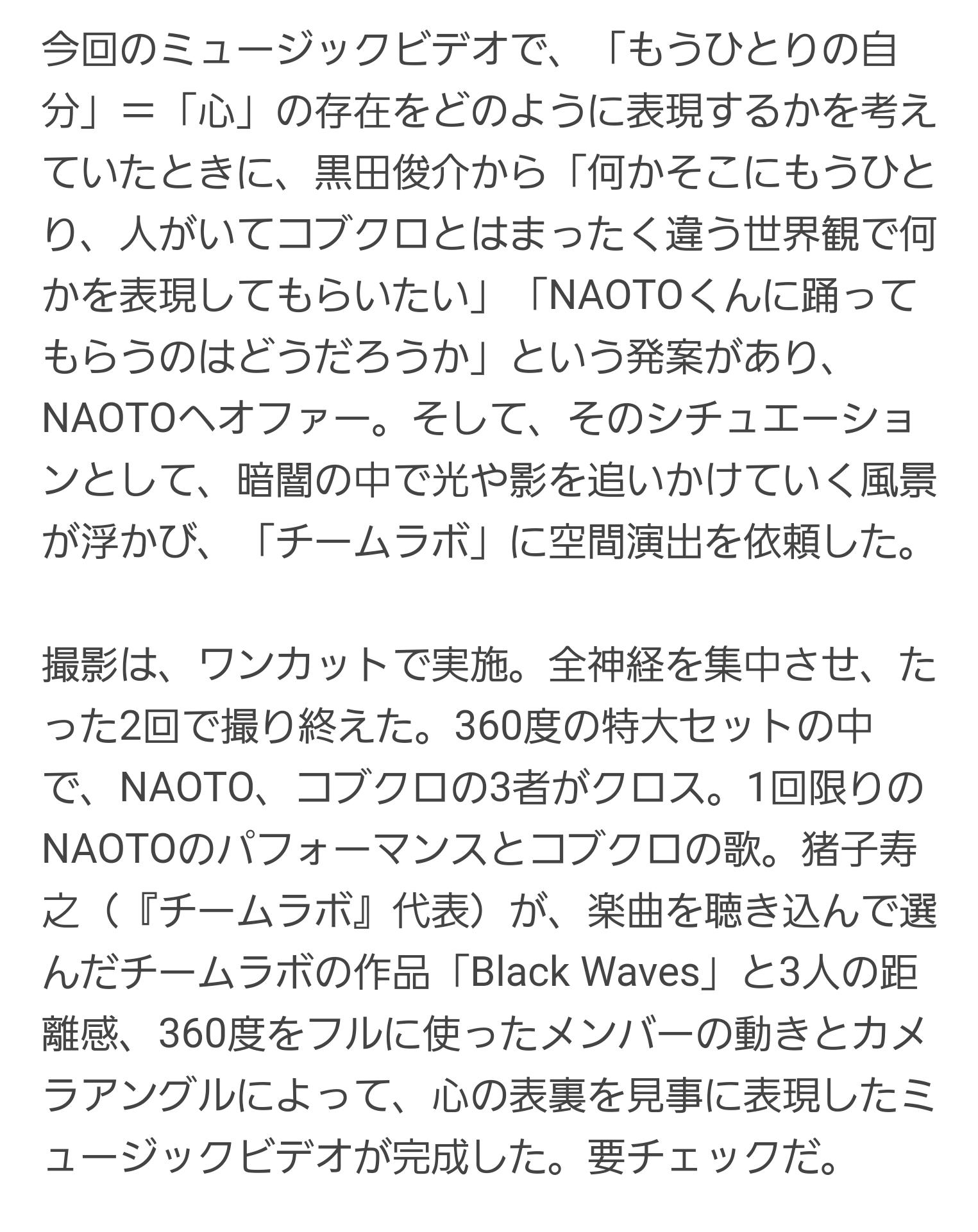 【実況・感想】ミュージックステーション【Dragon Ash初登場】
