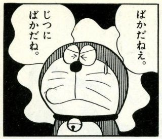 ☆祝!工藤新一誕生日会☆