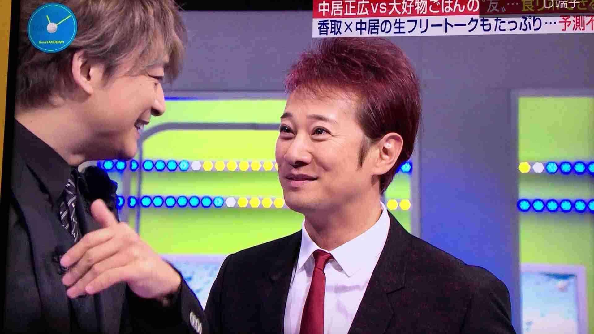 中居正広、香取慎吾は「心の中で高笑いしてた」 ラジオで「スマステ」共演振り返る