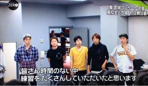【ソロが忙しすぎ?】嵐・櫻井翔、秋ドラマ「先に生まれただけの僕」主演決定も体調を心配する声