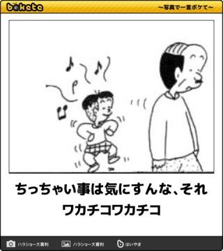 【スギちゃん】次は父の日だぜぇ〜それまで一緒にスギっちゃおうぜぇ【part12】