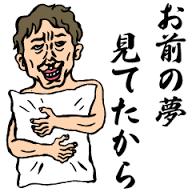 """浮気男がよく使う""""キケンな言い訳""""5選"""