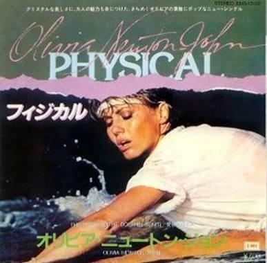 マツコ&武井壮「幕の内弁当を選ぶヤツ」で意見一致「だいたいフィジカルが弱い」