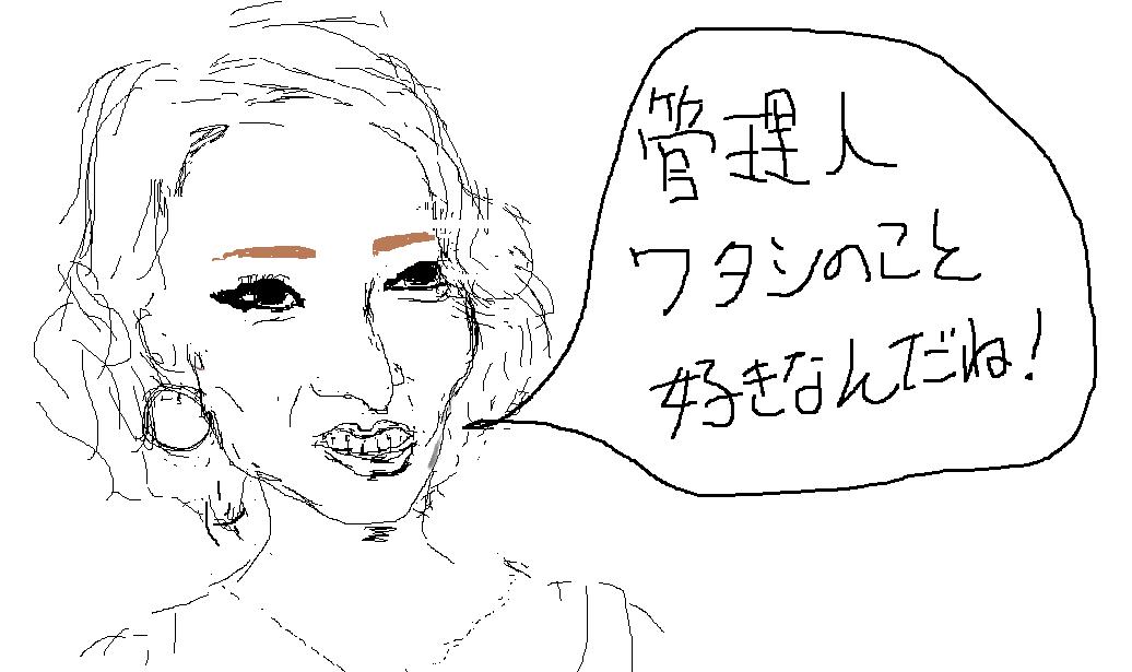 加藤紗里、マドモワゼルな