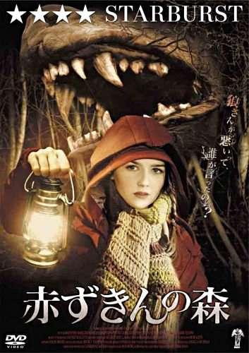 おすすめのホラー映画