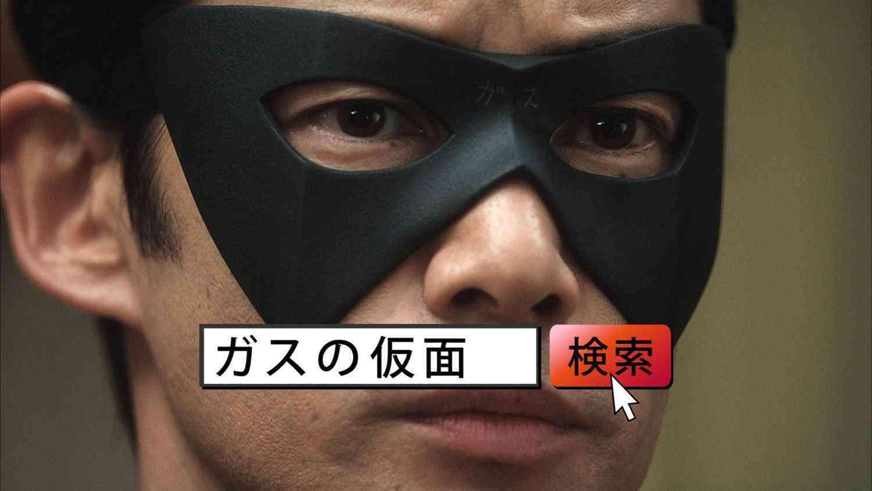 【アンチ厳禁】色んな竹野内豊が見たい!