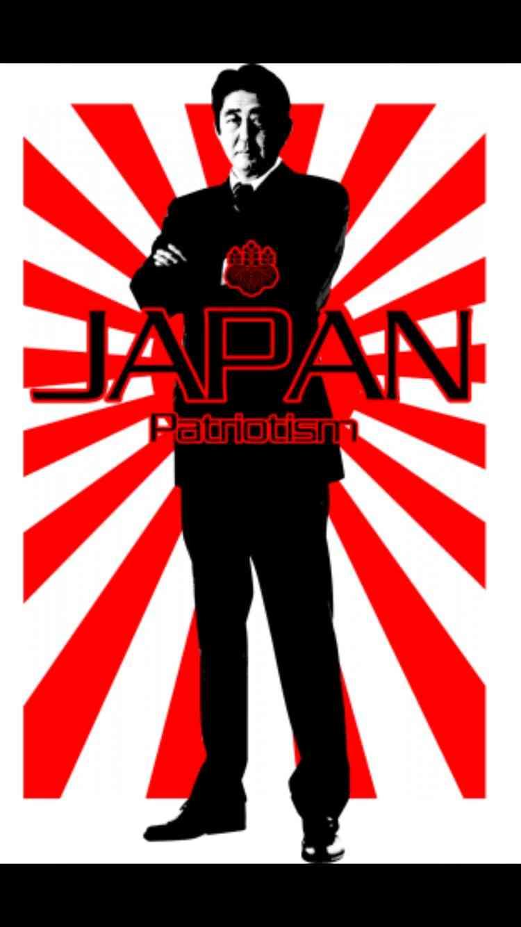 安倍総理 在職日数 小泉元総理抜き戦後3位に