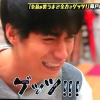【土10】錦戸亮がドラマ主演「月曜から夜ふかし」で自ら発表【ウチの夫は仕事ができない】
