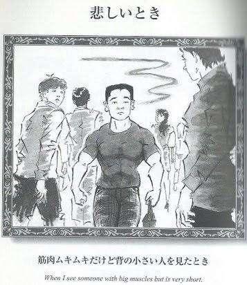松本人志 一般人の「ムキムキになりたくない」発言に苛立ち「誰でもなれると思うな」