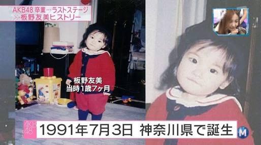 瀧本美織 小6の時の写真公開、「小さい頃から美人」と話題