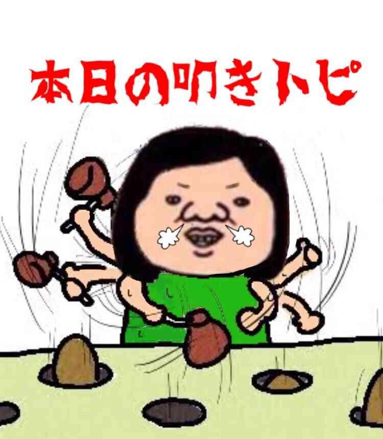 江宏傑が福原愛との新婚生活にのろけ 手料理「全てスキ」