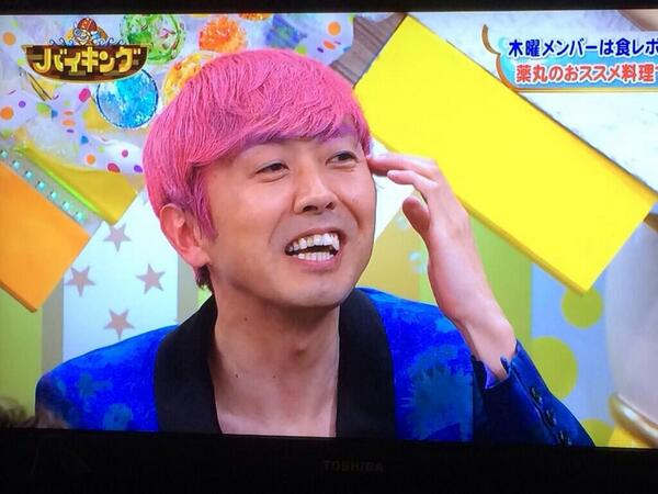 奇抜な髪色の有名人トピ