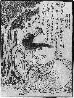 もし江戸時代の人がインスタやツイッターをしてたら投稿しそうな事