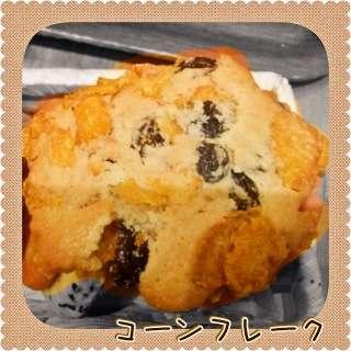クッキーにプラスして美味しいレシピ