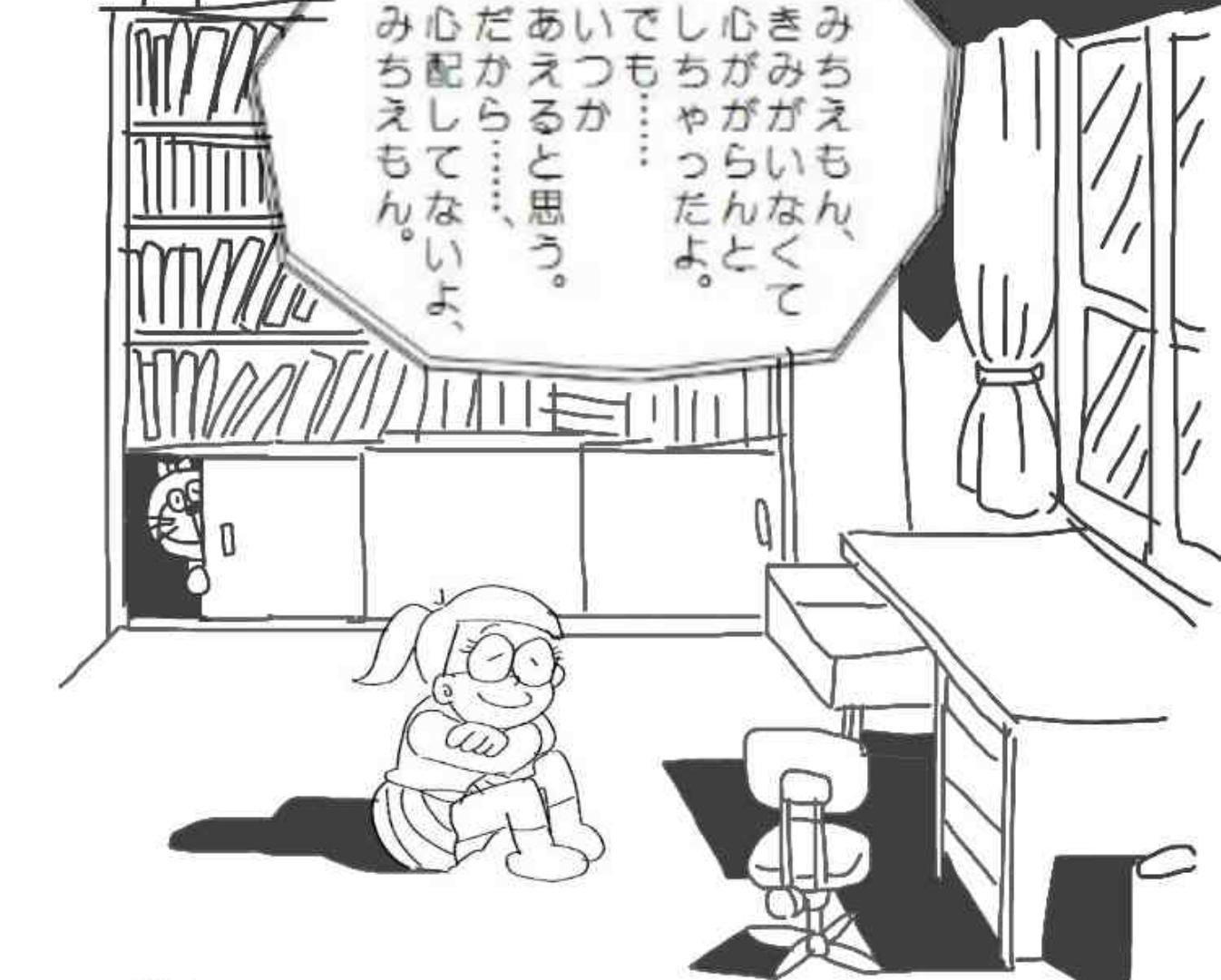 【水田わさび世代】新しいドラえもんを語ろう!